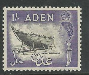 Aden # 55A Dhow Building - new color  (1) Unused VLH