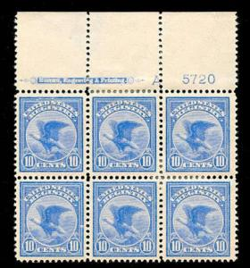 momen: US Stamps #F1 Mint OG Plate Block of 6 XF