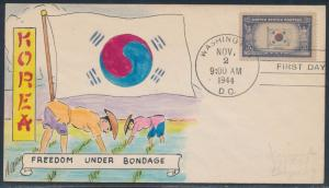 #921 ON MAE WEIGAND KOREA HAND PAINTED FDC CACHET BT8459