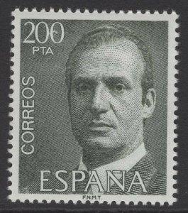 SPAIN SG2409e 1981 200p BLACKISH GREEN KING JUAN CARLOS I MNH