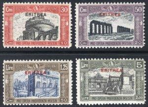 Eritrea 1929 40c+20c-5L+2.50L 2nd Militia Charity Scott B25-B28 UMM/MNH Cat $60