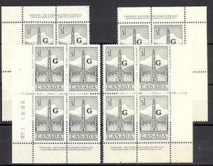 Canada ##032 Matched set of Plate Blocks VF NH Cat $450