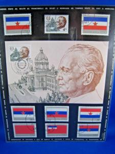YUGOSLAVIA SOUVENIR CARD 1980-1983