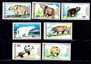 Mongolia 1769-75 MNH 1990 Bears and Pandas    (ap1655)
