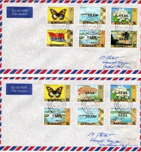 Kiribati 2 covers with O.K.G.S overprinted stamps