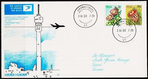 South Africa. 1980 Cover. 1st Flight. Johannesburg-Taipei. Fine Used