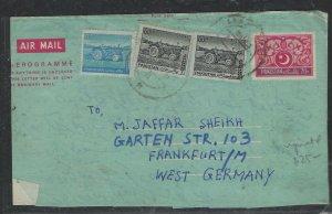 PAKISTAN COVER (PP1404B)  70P AEROGRAM+60PX2+10P SENT TO GERMANY