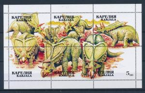 [34250] Private Issue Karjala  Pre Historic Animals Dinosaurs MNH Sheet
