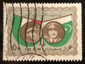 Iran Scott# 1081 Used VF $2.00
