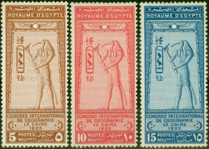 Egypt 1925 Geographical Set of 3 SG123-125 Fine Mtd Mint