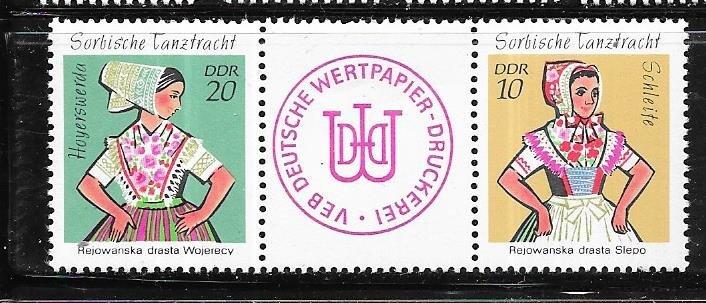 Germany-GDR  #1297A Costumes strip of 2 + label   (MNH) CV$3.25