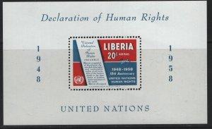 LIBERIA, C119, SOUVENIR SHEET, MNH 1958 Preamble to declaration of human rights