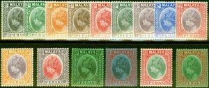 Perak 1935-37 Set of 15 SG88-102 V.F & Fresh Lightly Mtd Mint