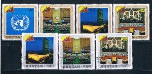 Bhutan 130-33;C21-27 Used United Nations Views 1971 (MV0163)