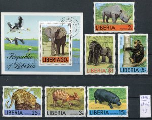 265218 LIBERIA 1976 year used stamps set+S/S AFRICAN ANIMALS