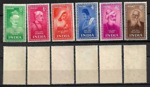 INDIA STAMPS 1952 SET COMPLETE Sc.#237-242. MLH