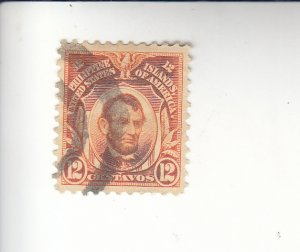 Philippines 246 or 255 used