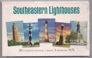 Southeastern Lighthouses UX399a Mint Postal Cards UX395 -399