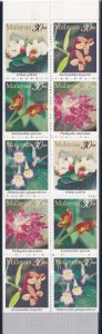 Malaysia # 625a, Highland Flowers, NH, Complete Booklet 1/2 Cat.