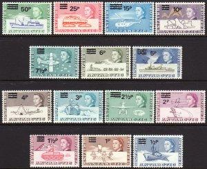 1971 BAT British Antarctic QE surcharge set MLH Sc# 25 / 38 CV $133.65