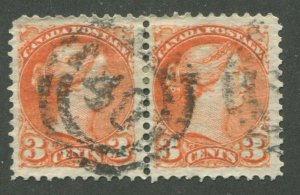 CANADA #37 USED SMALL QUEEN PAIR 2-RING NUMERAL CANCEL 40