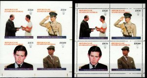 Equatorial Guinea - Two Blocks of 4 Honoring Prince Philip - Perf & Imperf  MNH