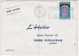 Rep Du Mali 1974 Airmail Bamako Cancel Slogan Symbols Stamp Cover Ref 30804