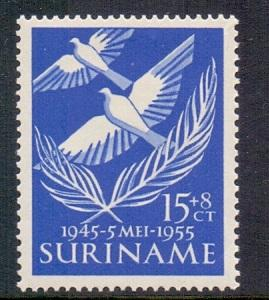 Surinam  1955  MH liberation of the Netherlands  15 ct      #