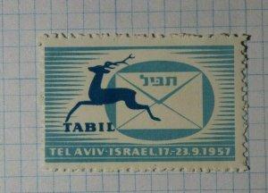 Isreal TABIL Int Philatelic Expo 1957 Philatelic Souvenir Ad Label