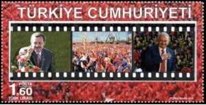 TURKEY 2016 - 15 th YEAR OF AKP, RECEP TAYYIP ERDOGAN, ARCHITECTURE