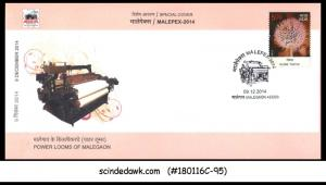 INDIA - 2014 MALEPEX 2014 POWER LOOMS OF MALEGAON SPECIAL COVER WITH SPECIAL CAN