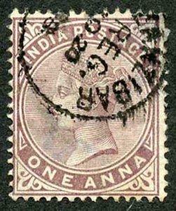 Zanzibar SGZ83 1882-90 India 1a Brown-purple 20 Nov 88 with CDS (type Z6) Used