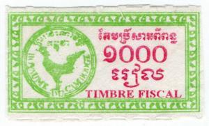 (I.B) France Colonial Revenue : Cambodia Duty 10R