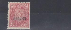 TRAVANCORE  1940 - 44    S G 095  1 1/2CH  ROSE    MH