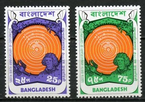 Bangladesh MNH 61-2 500th Anniversary Birth Of Copernicus