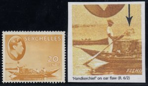 Seychelles, SG 140ab, MHR Handkerchief on Oar Flaw variety