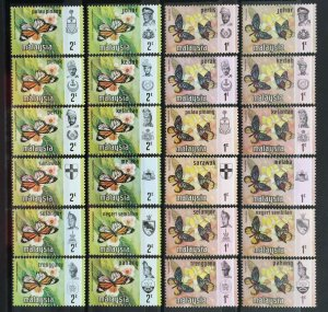 MALAYSIA 1971 BUTTERFLY DEFINITIVE SERIES 1c & 2c 12 STATES MLH M1099