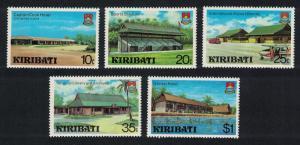 Kiribati Captain Cook Hotel Aircraft Archives Development 5v SG#136-140