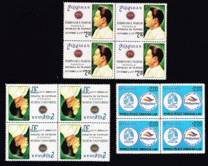 Philippines Stamp MNH BLK OF 4 STAMPS LOT