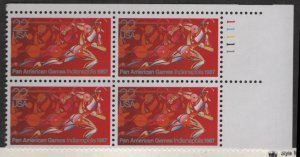 US, 2247, MNH, PLATE BLOCK, 1987, PAN AMERICAN GAMES