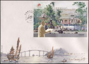 Macao. 2014. Macao seen by Kam Cheong Ling (Mint) First Day Cover