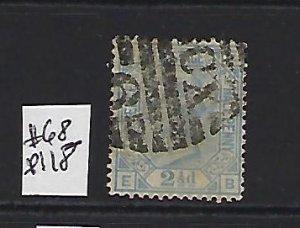 GREAT BRITAIN SCOTT #68 (PLATE 18) 1875 2 1/2 (ULTRA) ) - WMK 29 - USED