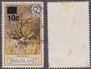 Swaziland #465b Perf 12 used CV $45
