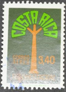 DYNAMITE Stamps: Costa Rica Scott #C776 - USED