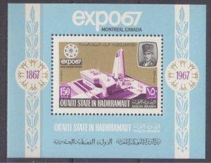 1967 Aden Qu'aiti State in Hadhramaut 138/B31 Exhibition Exposition -EXPO 67