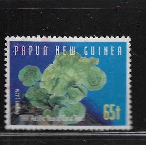 Papua New Guinea 926 U 1997 Turbinaria Reniformis