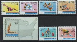 Cambodia Scott 1520-1526 Olympics! Sports!