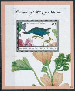 [108773] Carriacou & Petite Martinique 2013 Bird Purple Gallinule Sheet MNH