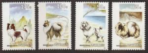 Neth. Antilles #695-98 MNH dogs