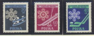 Poland Stamps Scott #724 To 726, Mint Hinged - Free U.S. Shipping, Free World...